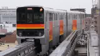 上北台駅(多摩モノレール線)で列車発着・軌道転換風景を撮ってみた