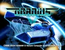 GRA.グラディウスⅤ [01] オープニングデモ~機体セレクト