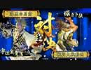 【武力!兵力!てんこ盛り!】老いた散華使いの奮闘記【その53】