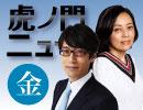 4/8(金)〜有本香×竹田恒泰〜【真相深入り!虎ノ門ニュース】