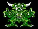 ドラゴンクエスト4【悪の化身】