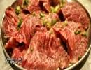 【これ食べたい】 焼肉の肉 / Grilled meat [before](4)