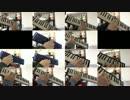 【鍵盤ハーモニカ】マーチ・スカイブルー・ドリーム