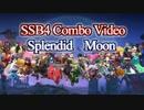 【魅せプ窓PV】Splendid Moon【SSBforWiiU】