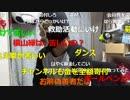 暗黒放送 地震に便乗するネタギレ生主は邪魔だから熊本に来る...