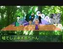 【デッドマンQ風】からから、がらがら【COC】part5(最終回)