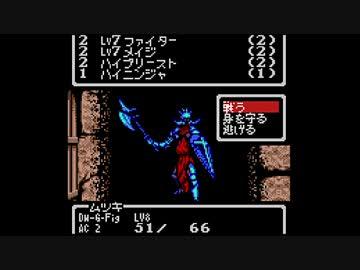 ゆっくり gbc版ウィザードリィ1 その7 by 3dd ゲーム 動画 ニコニコ動画