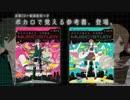 「ボカロで覚える中学歴史/理科」全20曲試聴【初音ミク・GUMIほか】 thumbnail