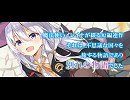 GAノベル『魔女の旅々』PV