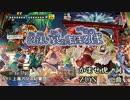 【東方ニコカラHD】【幽閉サテライト】泡沫、哀のまほろば(On Vo.)[高画質] thumbnail