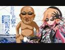 共鳴世界の糞親父(スカトロジー).kickass3