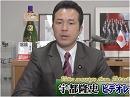 【宇都隆史】熊本地震のお見舞いと自衛官・ご家族への感謝[桜H28/4/15]