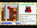 【ウルティマ6 〜偽りの予言者〜(PC-98版)】を淡々と実況プレイ part57