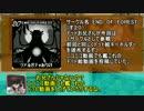 【アイギスオンリー】一分宣伝アイギス#5「ドットお兄さん」