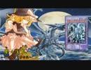 【東方】 夢々宝札~コアの輝きと夢の札~ vol.59-B 【遊戯王】