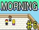 【MORNING】MOTHER風RPGを実況プレイpart6 thumbnail