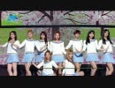 第59位:【k-pop】TWICE,GFriend - Me Gustas Tu ,Like Ooh Ahh 500th Special MusicCore 160416