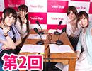 動画ランキング -『COMICキューンチューンRADIO』第2回