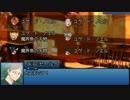【ハイキュー】排球系男子と仮想体感型MMORPG(番外編3)【TRPG】