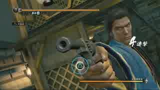 60FPS PS4 龍が如く維新!達人級 ループコンボで武田観柳斎