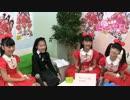 【ダイジェスト】こちらやる気系○ピーヒョロ通信 2016/3/29 #6-1