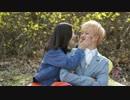 [MV] ソンジェ&ジョイ(ピュ) - Young Love