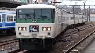 三島駅(JR東海道本線)を発着する列車を撮ってみた