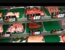 ゆきなりあすみ 鶴見橋商店街でお肉屋さんの数をカウントしてみた①