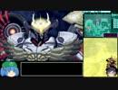 新・世界樹の迷宮2_ファフニールの騎士RTA_4時間16分17秒_part9(完)