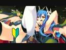 【ゆっくり実況】 可愛い娘だらけのダンジョントラベラーズ 【Part.19】 thumbnail