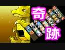 50個の魔法石が起こした奇跡。【パズドラ】 thumbnail