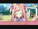 【迷走実況】タユタマ2 ~あなただけです!~ 体験版【PART2】