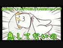 【偽実況】写しと無銘が怪異に挑むらしいぱぁと10 thumbnail