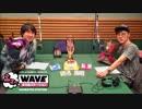 【最終回】「おそ松さん」WEBラジオ シェ―WAVEおそ松ステーションvol13