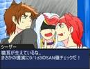 【CoC】花と波紋でねこねこ☆パニック1【実卓リプレイ】