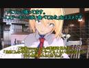 第59位:[東方MMD]お酒飲み過ぎると薬が効きにくくなる? thumbnail