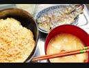 【みんな大好き】納豆かけゴハン【デカ盛り】