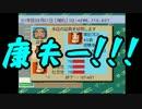 【ザ・コンビニ】我々式コンビニ経営論part13【複数実況プレイ】