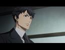 ジョーカー・ゲーム 第2話「ジョーカー・ゲーム」(後編)