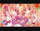 【2016春M3】Maple Princess【クロスフェード】