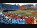 横浜DeNAベイスターズ2軍 4月19日の全安打集(13本)20160419横浜スタジアム