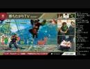勝ちたがりTV #187 Razer1位通過!週末はRB組手 スト5 (4/4) 2016.4.19
