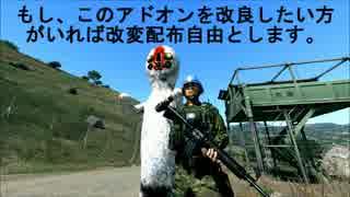 【ARMA3】SCP-173addon作ってみた【MOD配布】