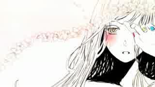 【ニコカラ】Cynic ≪on vocal≫