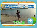 香月杏珠 ムービー日記特別編 第1話