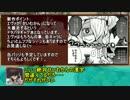 【アイギスオンリー】一分宣伝アイギス#8「初手なな飛魚」