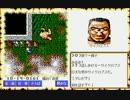 【ウルティマ6 〜偽りの予言者〜(PC-98版)】を淡々と実況プレイ part58