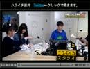 ニコ生公式特番「アニ番Z」 2/2