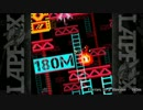 【LAPFOX TRAX】ナードコア&リミックス