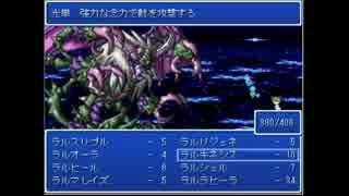 【ポケモン×FF】ポケットモンスターファンタジー part63